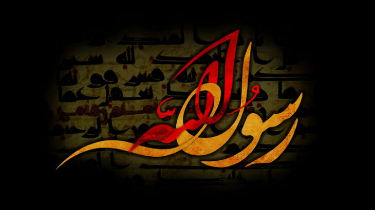 hazrate-mohammad-31-2
