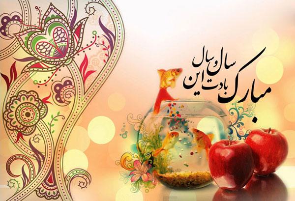 Nowruz-93